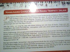 Pameran Akulturasi Cina - Indonesia di Museum Nasional