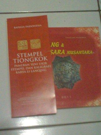 katalog pameran aksara